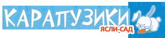 Детский ясли-сад Карапузики ЖК Юбилейный квартал и Граффити Приморский район Королева
